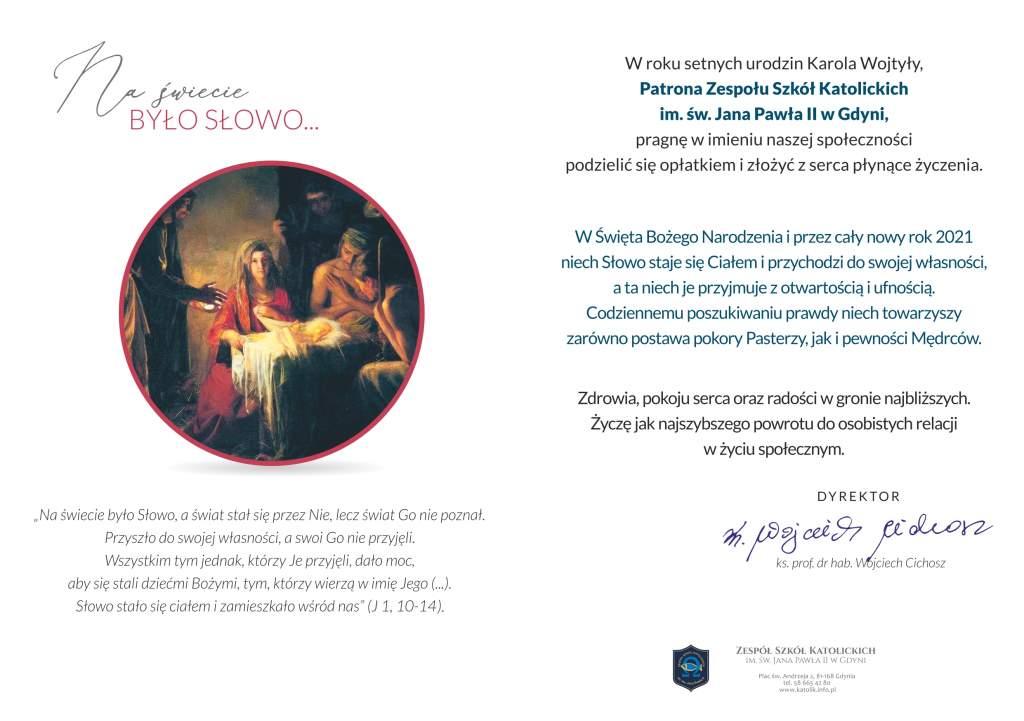 20201212_zyczenia_bn_kartka
